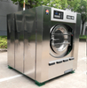 High Speed Commercial Hospital Laundry Washer Machine 100kg
